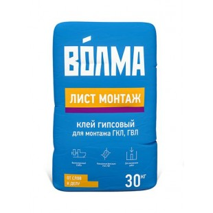 ВОЛМА–Лист Монтаж