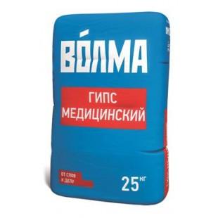 ВОЛМА-ГИПС МЕДИЦИНСКИЙ