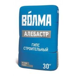 ВОЛМА-АЛЕБАСТР