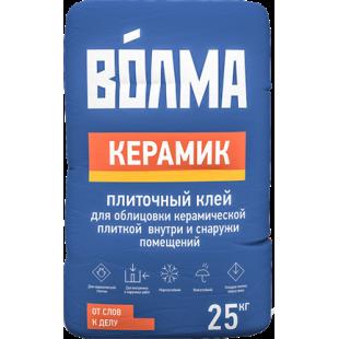 ВОЛМА-КЕРАМИК ПЛЮС