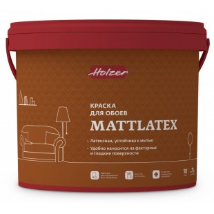 Holzer MATTLATEX