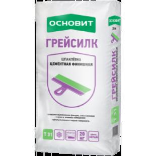 ГРЕЙСИЛК Т-31
