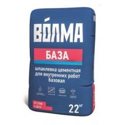 ВОЛМА-БАЗА